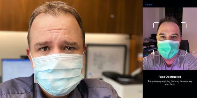 Face ID и маска - как настроить правильную работу разблокировки по лицу